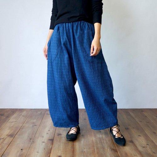 麻柄バルーンパンツ/ブルー/三河木綿 刺し子織