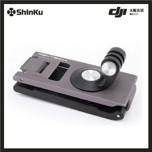 アクションカメラ用 メタルクリップマウント アクセサリー p-18c-019【PGYTECH】
