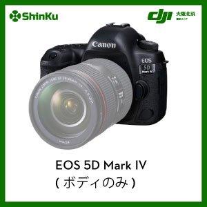 Canon EOS 5D Mark IV(ボディのみ)
