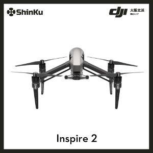 DJI Inspire 2 《賠償責任保険付》