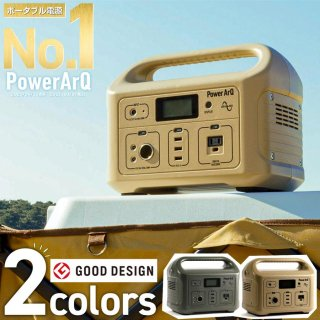 PowerArQ  (626Wh/174,000mAh/3.6V/正弦波 100V 日本仕様)納期は、ご注文から約1週間で発送
