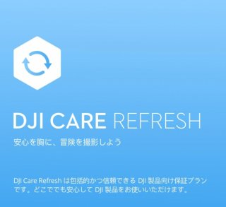 DJI Care Refresh 2-Year Plan(DJI Mini 2)