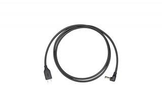 【予約販売】DJI FPV Goggles 電源ケーブル (USB-C)