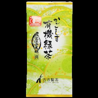 鹿児島 有機緑茶 『みどりの大地 (潤)』 100g