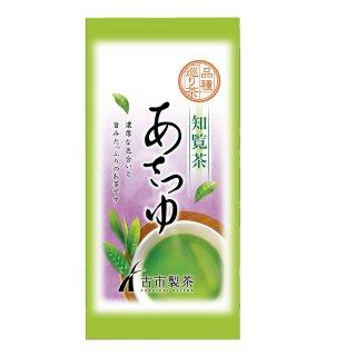 品種巡り茶 あさつゆ80g