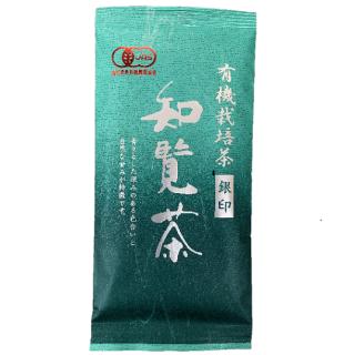 知覧茶 有機栽培茶『銀印』 100g