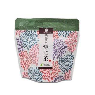【会員限定340円】鹿児島茶 焙じ茶 三角ティーバッグ(3g×7袋)
