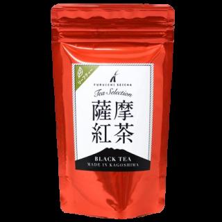 薩摩紅茶リーフ(60g)