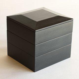 赤木明登作 面取三段重箱・小・黒