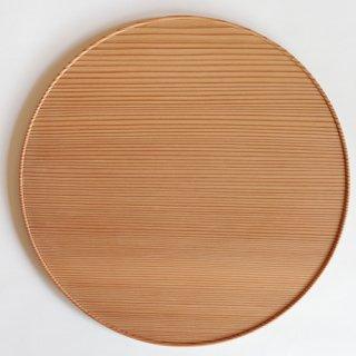 紀平佳丈作 杉丸盆 尺(ガラスコーティング)