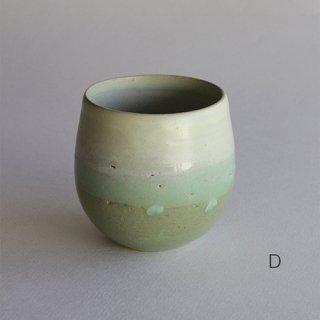 竹村良訓作 丸いカップ・D