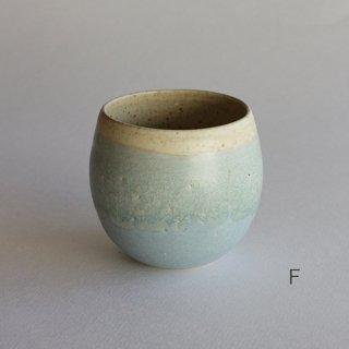 竹村良訓作 丸いカップ・F