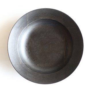 赤木明登作 スープ皿・古銀