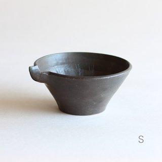泉田之也作 黒釉片口すり鉢・S