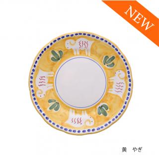 ディナー皿 26cm