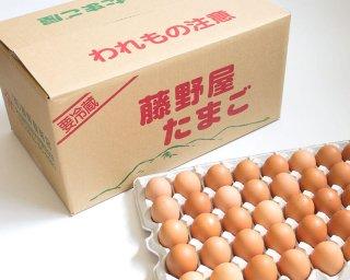 こだわり平飼いたまご(10kg)【冷蔵便】