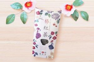 プチギフト に 【 椿紅茶】   カフェインゼロ 糖質ゼロ ノンカロリー  ヘルシー で すっきりとした甘さ お誕生日  に!