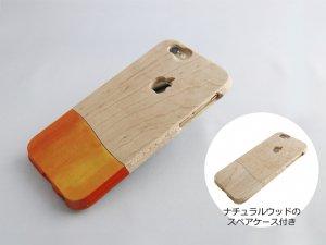 《ご予約販売》 オーダーメイド   【 ウッドケース for iPhone オレンジ スペアケース付き】 天然木 無垢材  握りやすく 木製 スマホケース!  壊れても安心 永久保証