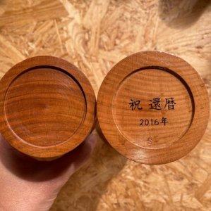 【マギーカップ オプション】名入れ /世界にひとつの マイカップ 記念に 名入れ