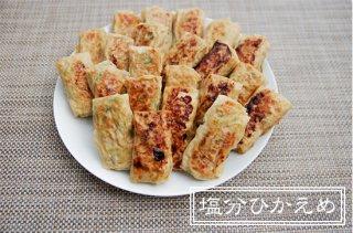 【送料無料】【ゆるい糖質制限ダイエットに】塩分ひかえめ、京都育ちの手作り湯葉餃子 [5%割引キャンペーン中] タレなしでも適塩で美味しい。(1パック8個入り×12パック)