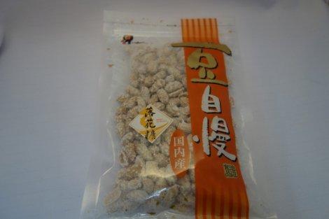 茨城県産落花糖ピー180g