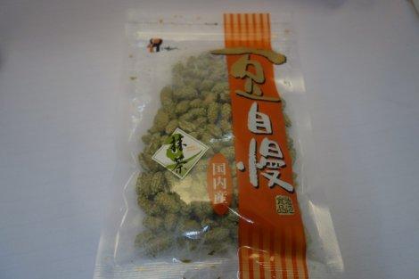 茨城県産抹茶ピー180g