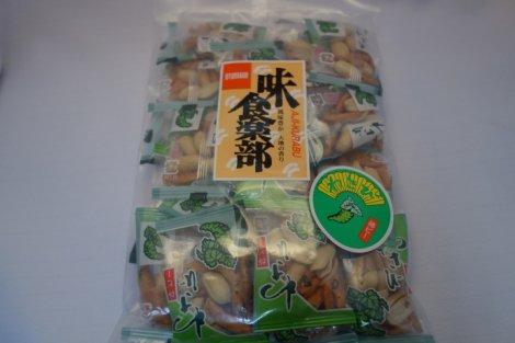 ミニわさび柿ピー200g