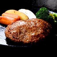 肉汁ハンバーグ 5個