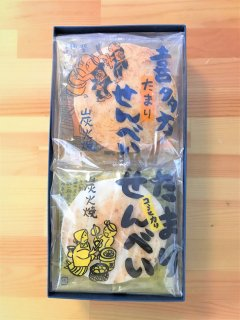 会津喜多方の手焼き煎餅8枚セット(コシ4枚、厚焼き4枚)