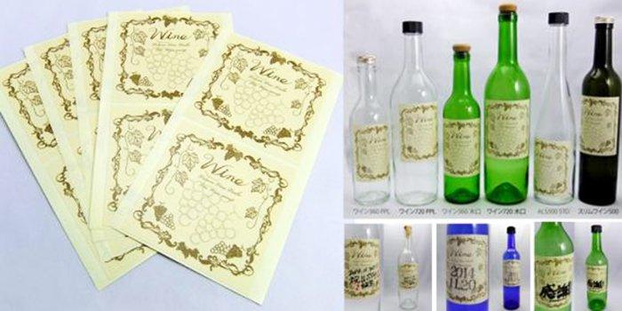 ワイン・洋酒瓶 ワイン用ラベルシール ベージュ