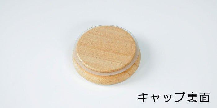 ポット80【画像2】