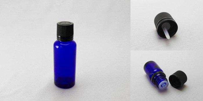 遮光瓶 TBG-30 ブルー