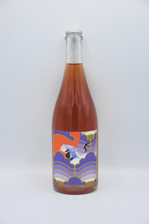 <img class='new_mark_img1' src='https://img.shop-pro.jp/img/new/icons1.gif' style='border:none;display:inline;margin:0px;padding:0px;width:auto;' />GRAPE REPUBLIC 「Pink Frizzante 2018」