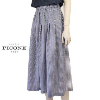 PICONE スカート