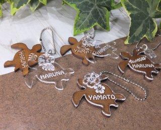 お名前入れます!選べるデザイン4種類 Hawaii ハワイアン調 ホヌ型オリジナルキーホルダー アクリル&木製 小さなチャーム付
