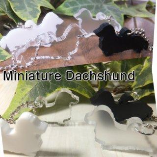 ミニチュアダックス シルエット キーホルダー 選べるカラー4色 モノクロ クリア マット 犬グッズ DOG エレガントチャーム アクリル製