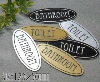 おしゃれな トイレプレート バスルームプレート 選べる ゴールド&シルバー&ブラック 二層板アクリル製 壁付け サインプレート ドアプレート