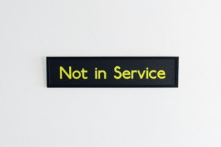 Bus Blind - Not In Service