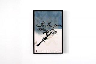 Antoni Tàpies / Per la Pau 1983