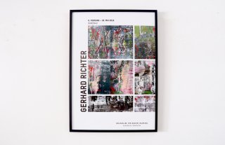 Gerhard Richter / Museum Frieder Burda Baden-Baden 2016