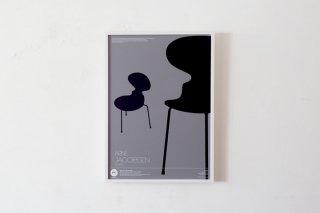 PK CPH™ / Ant Chair