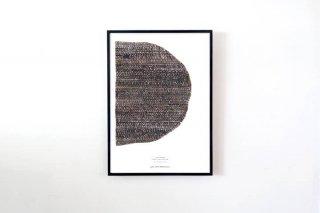 "Leise Dich Abrahamsen / ""Mountain"" POSTER 700 × 500 mm"