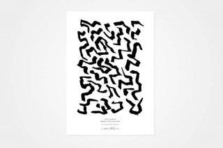 "Vibeke Rohland / ""Maze"" POSTER_A4"