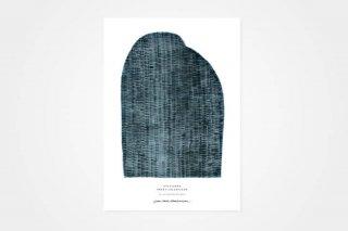 """Leise Dich Abrahamsen / """"Blue Mountain"""" POSTER_A4"""