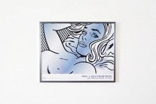 Roy Lichtenstein - Seductive Girl
