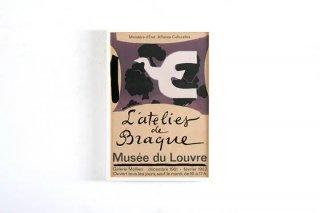 Georges Braque/ L'Atelies de Braque  1962