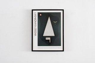 Wassily Kandinsky / Museum Boijmans-Van Beuningen ,Rotterdam