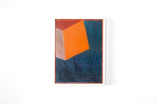 Sol Lewitt / Yvon Lambert 1987