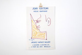 Jean Cocteau / Galerie Damase Brüssel  1973