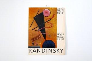 """Wassily Kandinsky / """"Epoche du Bauhaus"""" Galerie Maeght 1960"""